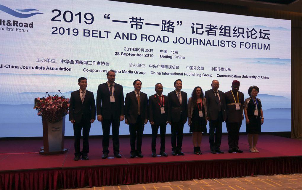 Asociación periodística de China condena trabas a colegas en EE.UU.